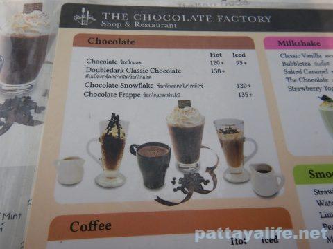 チョコレートファクトリー Chocolate Factory Pattaya (5)