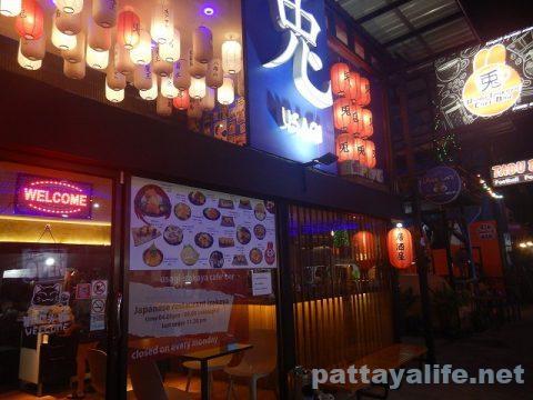兎 Usagi Izakaya Cafe Pattaya (1)