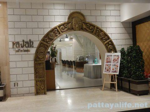 ラジャブティックホテル Rajah Boutique Bangkok (24)