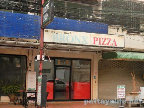 ブロンクスピザ Bronx Pizza