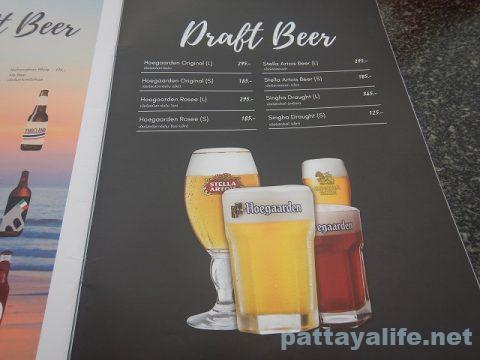 スカイギャラリーパタヤ Sky Gallery Pattaya (22)