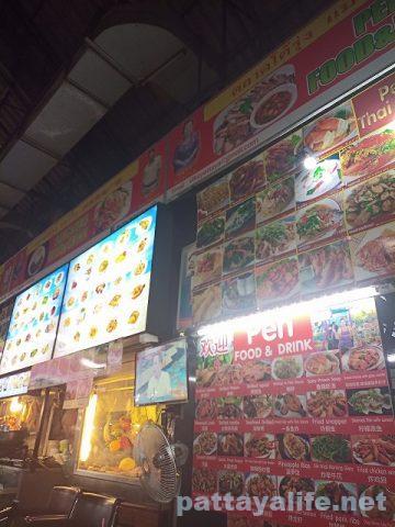 パタヤカン市場のガパオムー (3)