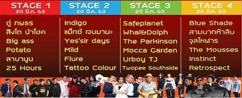 パタヤ音楽フェスティバル2020 Pattaya Music Festival 2020 (3)