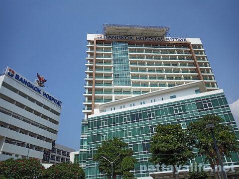 パタヤバンコク病院 (1)