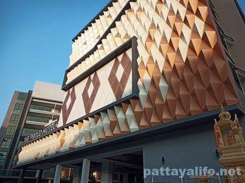 The Proud Hotel Pattaya