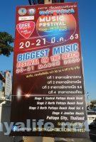 パタヤ音楽フェスティバル2020 Pattaya Music Festival 2020 (1)