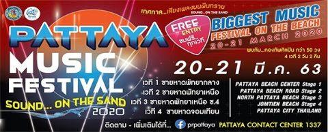 パタヤ音楽フェスティバル2020 Pattaya Music Festival 2020 (2)