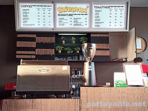 ソムタムカフェ (3)