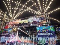 ブッカオ常設市場祭り (1)