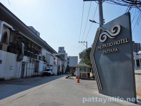 ワンパティオホテルパタヤ (1)