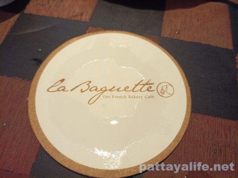 ラ・バゲット La Baguette (10)