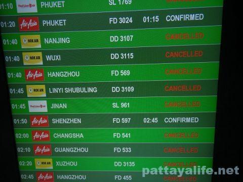 パタヤからスワンナプーム空港経由ドンムアン空港へ関空へ (14)
