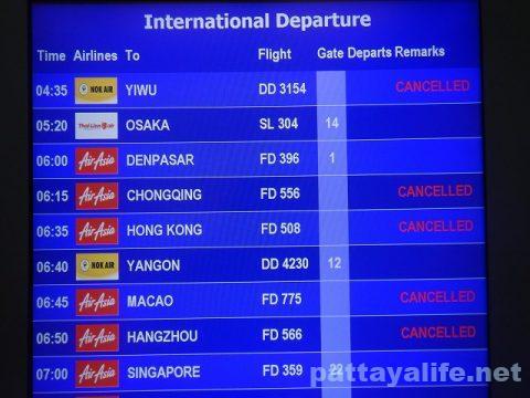 パタヤからスワンナプーム空港経由ドンムアン空港へ関空へ (16)