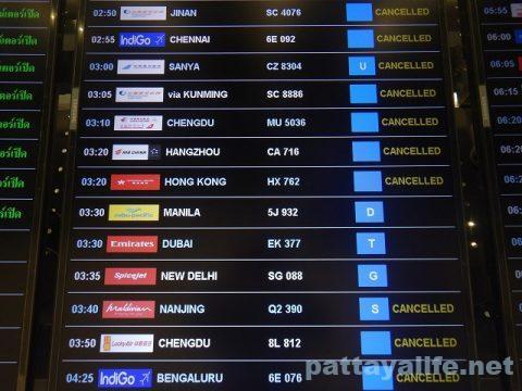 パタヤからスワンナプーム空港経由ドンムアン空港へ関空へ (5)