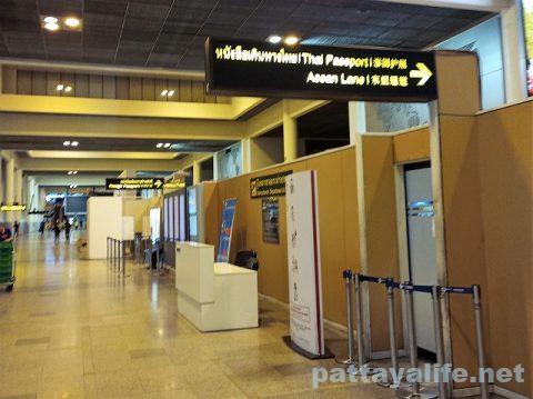 パタヤからスワンナプーム空港経由ドンムアン空港へ関空へ (19)