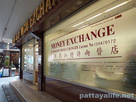 バンコクとパタヤの両替レート (2)