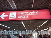 関空からドンムアン空港タイ入国最新事情 (13)