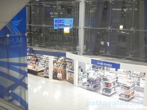 パタヤからスワンナプーム空港経由ドンムアン空港へ関空へ (6)