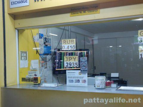 バンコクとパタヤの両替レート (6)