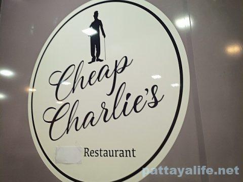 チープチャーリーズ (2)
