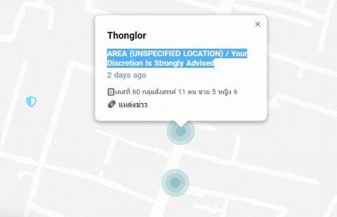 タイ感染オンラインマップ COVID-19 News Tracker (4)