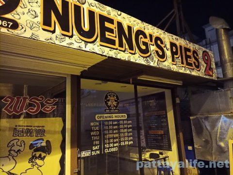 Nueng's Pie Pattaya (3)