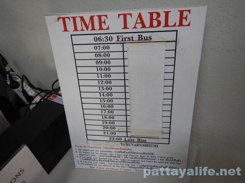 パタヤスワンナプームエアポートバス (2)