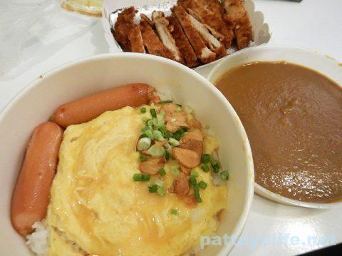 Curry Blah Blah Pattaya カレーブラブラ (4)