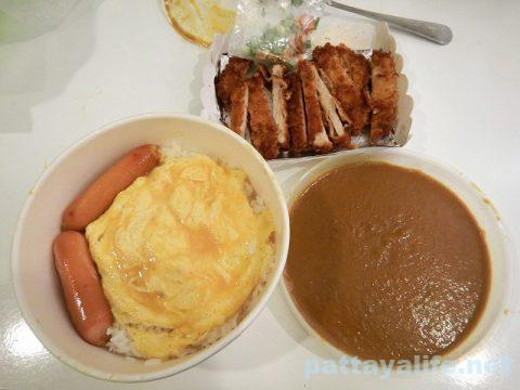 Curry Blah Blah Pattaya カレーブラブラ (2)