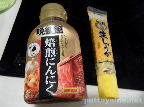 豚の喉肉で鍋と焼き肉コームーヤーン (7)