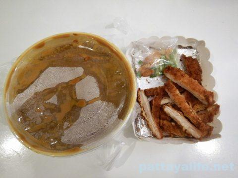 Curry Blah Blah Pattaya カレーブラブラ (1)