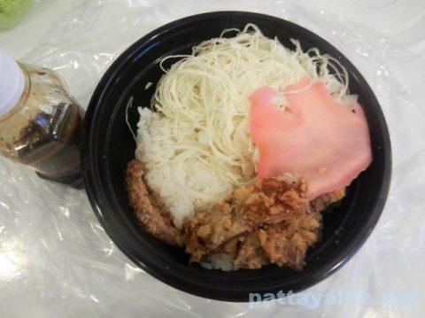 Tengu Yakiniku ソースカツ丼 (1)