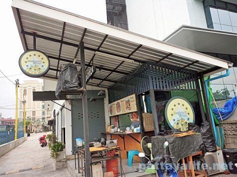 Backyard Gyoza Pattaya 餃子屋台 (1)