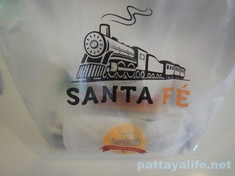Santa Fe Steak Grab Food デリバリー (1)