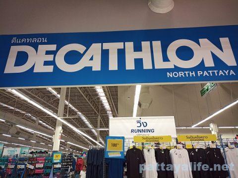 DECATHLON デカトロンパタヤ (1)