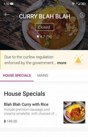 Food Pand Curry Blah Blah (1)