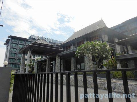 Le Bali Hotel Pattaya