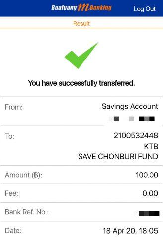チョンブリ寄付バンコク銀行振り込み (3)