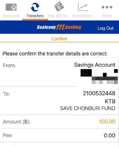 チョンブリ寄付バンコク銀行振り込み (2)