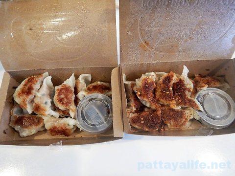 buy eat zone 餃子 (4)