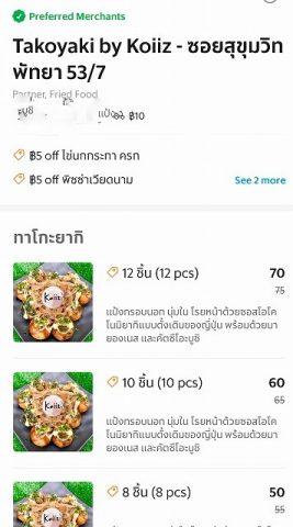 パタヤダークサイドのたこ焼きとベトナムクレープ (8)