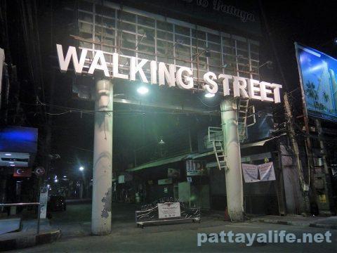夜のウォーキングストリート2020年5月 (1)