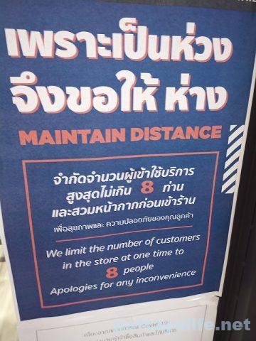 ターミナル21パタヤタイチャナ Thai Chana (9)