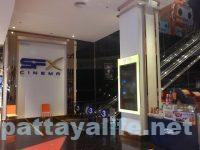 ターミナル21パタヤタイチャナ Thai Chana (6)