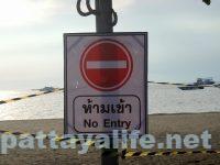 パタヤビーチ閉鎖立ち入り禁止 (5)