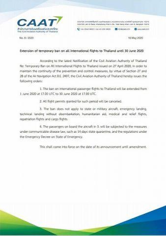 CATTタイへの国際線フライト禁止措置延長