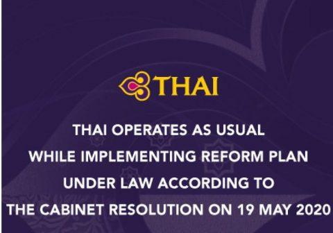 タイ国際航空HPスクリーンショット