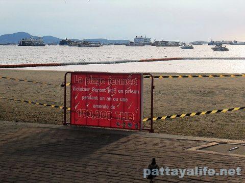 パタヤビーチ閉鎖立ち入り禁止 (3)