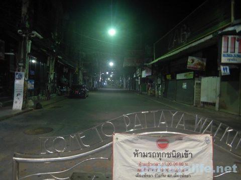 夜のウォーキングストリート2020年5月 (2)