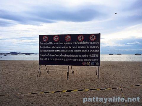 パタヤビーチ2020年5月 (8)